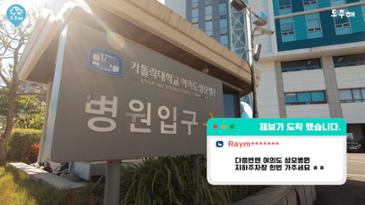 [제보] 긁어도 전혀 이상하지 않은 여의도 성모병원 주차장