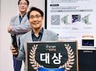 현대기아차  2019 '발명의 날' 행사 개최