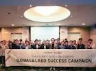 한국지엠 경상용차 다마스 라보, 소상공인 위한 세미나 개최