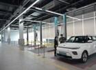 기아자동차, 국내 최초 전기차 전용 정비 작업장 마련