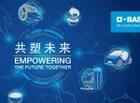 바스프, 2019 차이나플라스서 혁신적인 제품 및 소재 솔루션 공개