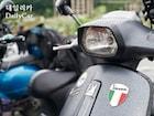 이탈리아 바이크 브랜드 베스파..'베스파 데이' 개최
