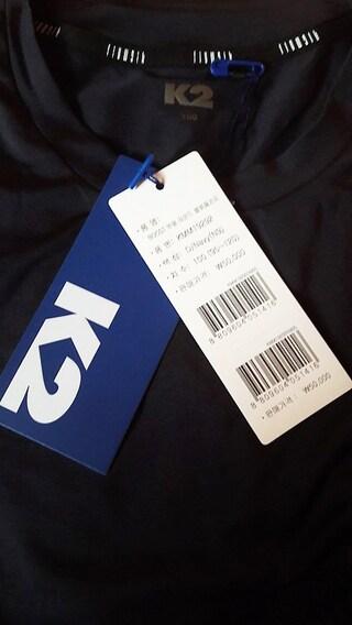 K2 남성 반팔 라운드 티셔츠 KMM19292