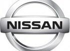 한국닛산, '2018 닛산 어워드(Nissan Awards)' 진행