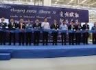 한온시스템, 중국 충칭공장 준공식 개최