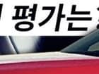 뚜따는 진리!! 프로선수가 느낀 신형 BMW Z4 주행감각 (feat.최지웅 드라이버)