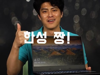 인싸들이여~~ 갓성의 노트북을 보라~~ / 한성컴퓨터 TFG256XT [노리다]