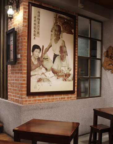 타이완 소도시 여행에서 찾은 레스토랑