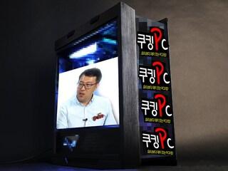 [라이브공지] 쿠킹PC, 무언가 특별한 콜라보