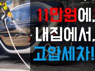 샤오미 지미 고압 세차기 리뷰 :Xiaomi jimmy jw31