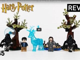 레고 해리포터 75945 익스펙토 패트로눔(LEGO Harry Potter Expecto Patronum) - 리뷰