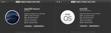 사라지는 아이튠즈, 그리고 새롭게 바뀌는 아이폰 파일 관리법