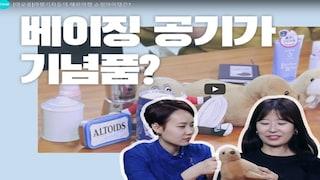 [여로롱] 여행기자들의 해외여행 쇼핑아이템은?