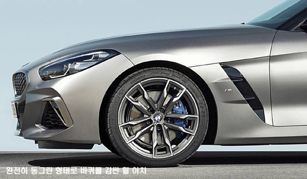 BMW 신형 Z4, 선의 미학
