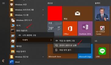 [IT강의실] 노트북 배터리 상태 점검하는 윈도 명령어 - 'powercfg'