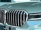 강병휘 선수와 함께 BMW 신형 7시리즈 디자인 변화 살펴보기