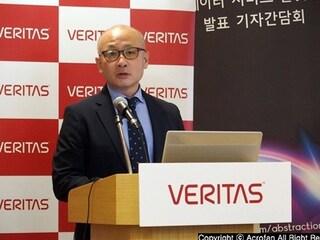 베리타스테크놀로지스 '엔터프라이즈 데이터 서비스 플랫폼' 발표 기자간담회