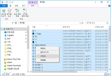 [IT하는법] 파일 삭제 : 복구 불가능하게 완전히 지우는 방법