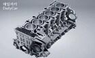 자동차 업계, '직렬 6기통' 엔진에 집중..그 속내는?