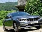 BMW 뉴 620d GT, 1800ℓ의 광활한 공간과 예리한 추종력