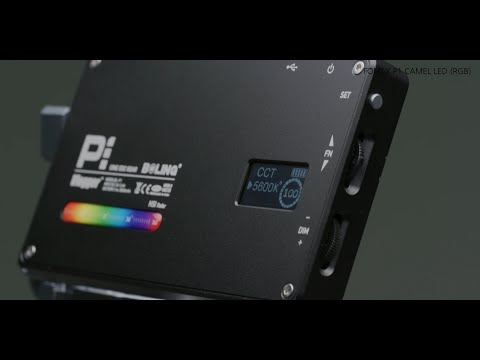 요즘 전세계적으로 핫한 휴대용 RGB 조명 포멕스 BL-P1 카멜라이트 (FOMEX RGB BP-P1 CHAMELLITE)