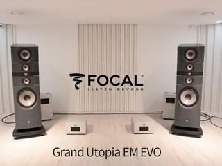 [리뷰] 차세대 스피커의 기준을 제시하다 Focal Grand Utopia EM EVO