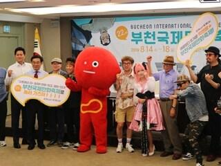 제22회 부천국제만화축제 공식 기자회견