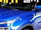 현대차 베뉴 리뷰...막강한 막내의 등장 / 팰리세이드, 넥쏘, 싼타페, 투싼, 코나 그리고 마지막 퍼즐 베뉴(VENUE)