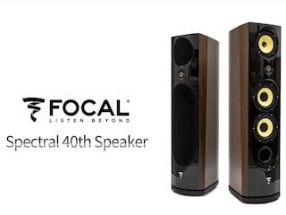 [리뷰] 1990년대에 바친 기념비 Focal Spectral 40th Speaker