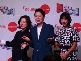 라이프타임 채널 신규 예능 프로그램 '돌아이덴티티' 기자간담회