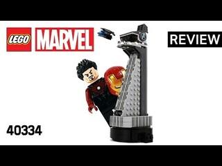 레고 마블 40334 어벤져스 타워(Marvel Promotion Avengers Tower) - 리뷰