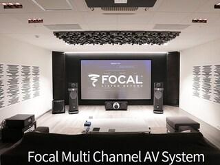[리뷰] Astral 16 AVR 등 포칼이 초대한 7.2.4채널의 신세계 Focal Multi Channel AV System