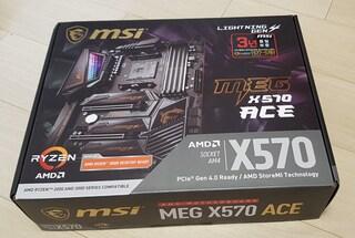 MSI X570 ACE 일반인 사용기