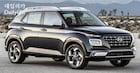 [구상 칼럼] 현대차의 소형 SUV..베뉴의 디자인 특징은?