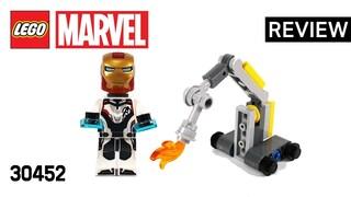 레고 어벤져스 엔드게임 30452 아이언맨 더미(Avengers Endgame Iron Man and DumE)  리뷰_Review_레고매니아_LEGO Mania