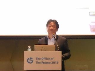 HP 'Office of the Future 2019' 신제품 발표 기자간담회'