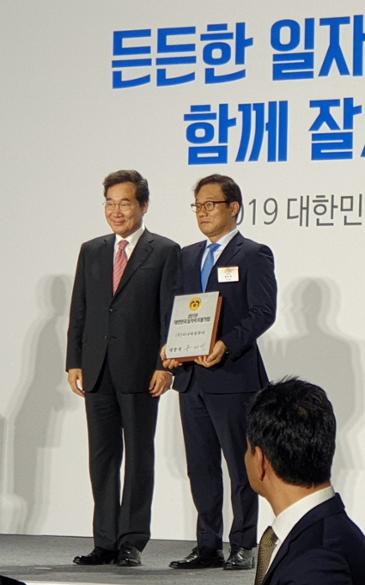 다나와컴퓨터, '2019년 대한민국 일자리 으뜸기업' 선정