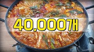 4만개 팔린 소곱창전골 먹어봤습니다.