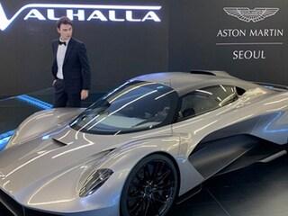 애스턴마틴 발할라(Aston Martin Valhalla) 미디어 쇼케이스