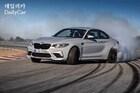 BMW, 고성능 M2의 마지막 버전 출시 계획..M2 CS만의 특징은?