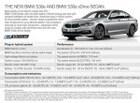 BMW 530e, 최대 140km/h까지 EV모드 주행 가능