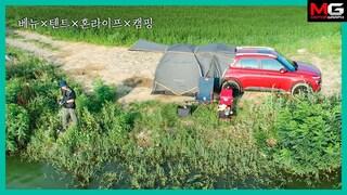 """현대차 베뉴 '에어 텐트' 사용기...""""차박용 캠핑카로 변신"""" (hyundai venue air tent)"""