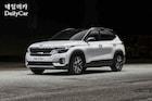[구상 칼럼] 다양한 SUV 모델 갖춘 기아차..셀토스 디자인 특징은?