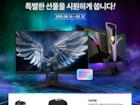 제이씨현 'GIGABYTE AORUS KD25F RGB Fusion' 모니터 출시 기념 행사