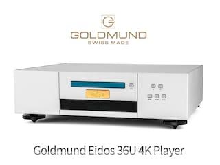 [리뷰]미세먼지가 사라진 깨끗한 4K 풍경 Goldmund Eidos 36U 4K Player