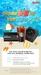 이엠텍, EVGA 750 GQ, W2 600 파워서플라이 구매 시, 아이스 커피 기프티콘
