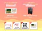 알파스캔, 모니터 전 제품 포토상품평 행사 진행