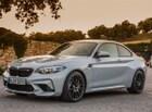 BMW M2 CS, 11월 LA 오토쇼에서 공개 예정