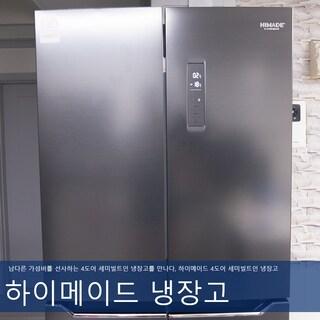 가성비 돋보이는 4도어 냉장고를 만나다, 롯데하이마트 하이메이드 HRF-SN418BFP