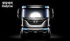 현대차, 준대형 트럭 '파비스' 공개 계획..내달 첫선